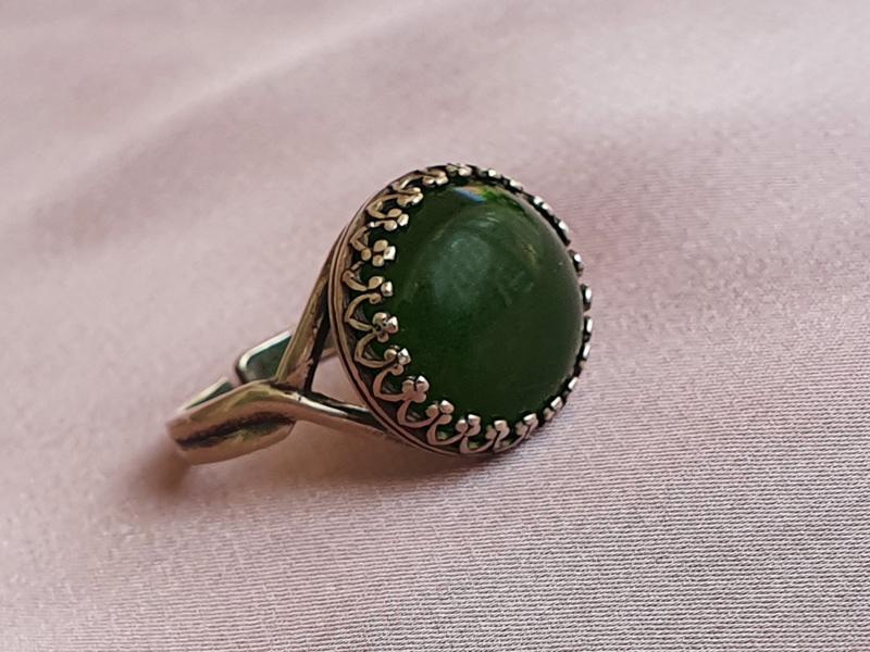 inel argint jad